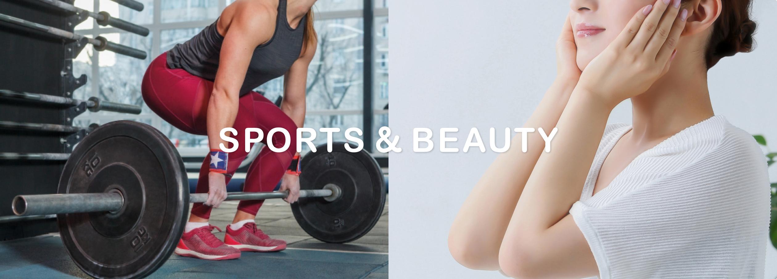 sport&beauty